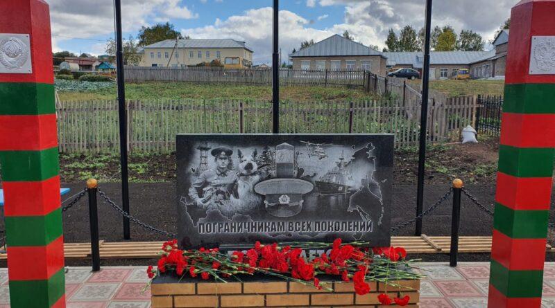 В Мишкинском районе открыт памятник «Воинам-пограничникам всех поколений»
