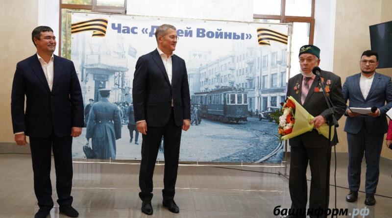 Глава Башкортостана принял участие в вечере «Час детей войны»